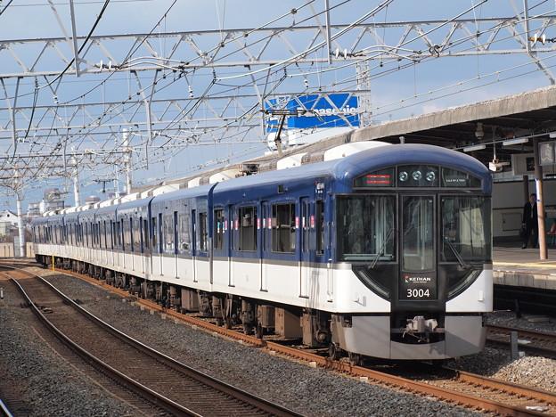 京阪3000系特急 京阪本線西三荘駅03