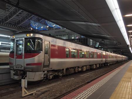 キハ189系はまかぜ  東海道本線大阪駅02