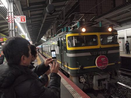 EF81 トワイライトエクスプレス 東海道本線大阪駅02