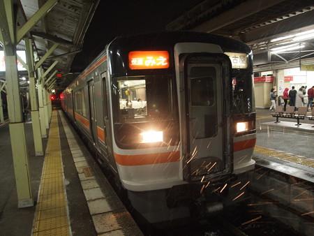 キハ75形快速みえ 紀勢本線松阪駅01