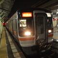 写真: キハ75形快速みえ 紀勢本線松阪駅01