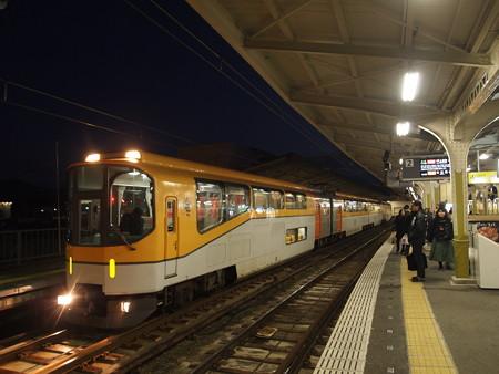 近鉄20000系楽 近鉄山田線宇治山田駅03