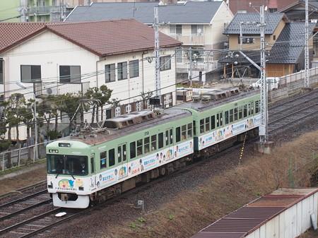 京阪700形 京阪石山坂本線近江神宮~皇子山
