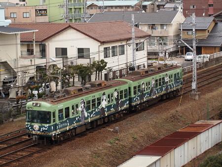 京阪600形鉄道むすめ 京阪石山坂本線近江神宮~皇子山