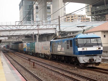 EF210貨物   山陽本線舞子駅02