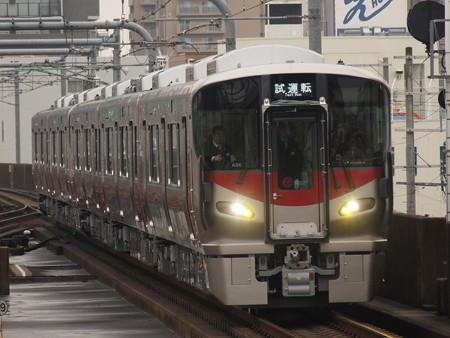 227系試運転   山陽本線加古川駅01
