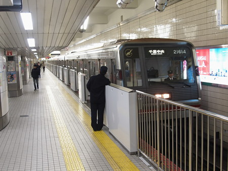 大阪市営地下鉄20系 御堂筋線天王寺駅02