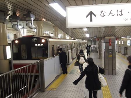 大阪市営地下鉄10系 御堂筋線天王寺駅02