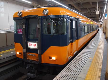 近鉄16000系特急 近鉄南大阪線阿部野橋01