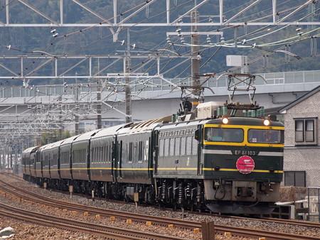 EF81 トワイライトエクスプレス 東海道本線長岡京~山崎01