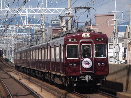 阪急2300系普通 阪急京都線上新庄駅01