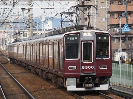 阪急8300系普通 阪急京都線南茨木駅