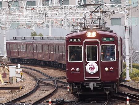 阪急2300系準急 阪急京都線梅田駅
