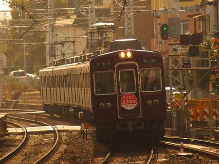 阪急2300系準急 阪急京都線富田駅