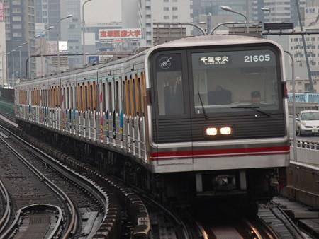 大阪市営地下鉄20系 御堂筋線西中島南方駅05