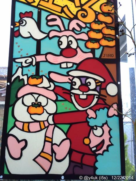 Photos: サンタが雪だるまに柿食え!するとトナカイは