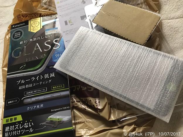 """""""絶対角割れしないPETフレーム+ガラス""""=ハイブリッド ~全Pointのみで買ってきた~iPhone7Plus"""