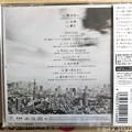 背面ジャケ~東京の風景と空をモノクロでCool~Bonus Track 7songs Live ver.~お臨場感演奏歌唱海外アーティストレベル♪