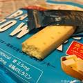 Photos: 北海道バター味まいう~o(>_<)oカロリーメイトを超える幸せ美味~栄養食品~豪華ディナー