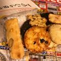 写真: 米が美味しいからお煎餅が美味~他に多種あり~超豪華ディナー~日本の味(西日本)
