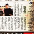 Photos: 有村架純カナダ旅~いつ恋から変わらないオーラ~この人は他と違いますね( ´ ▽ ` )special
