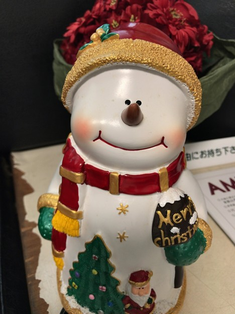 Snowman in KazeByouin, Thanks smile :) [MS ver]