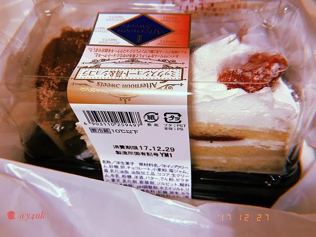 29日までOK!27日寒い夜帰りに買ってきた~スーパーのレジで恥ずかしい~1人孤独クリぼっち