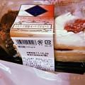 Photos: 29日までOK!27日寒い夜帰りに買ってきた~スーパーのレジで恥ずかしい~1人孤独クリぼっち