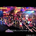レコ大ラストダンス~ダンシングヒーロー改めて名曲♪高音質生演奏♪