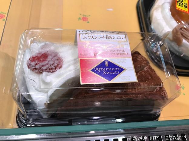 17:03最後の1コ《ミックスショート苺&ショコラ》念願のショートケーキ持ってレジへ恥ずかしい~美味しい感涙