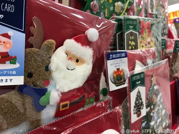 サンタ&トナカイのXmasCard☆土曜の郵便局は巨大局しか営業してないから年末でもあり超混んでいた!