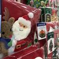 写真: サンタ&トナカイのXmasCard☆土曜の郵便局は巨大局しか営業してないから年末でもあり超混んでいた!