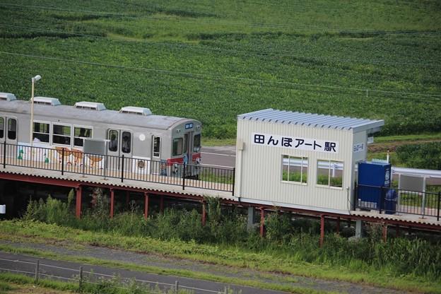 Photos: 弘南鉄道
