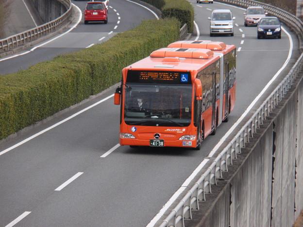 Photos: オレンジアロー連SANDA P4031273