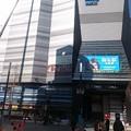 Photos: 元新宿コマ劇場跡地のTOH...