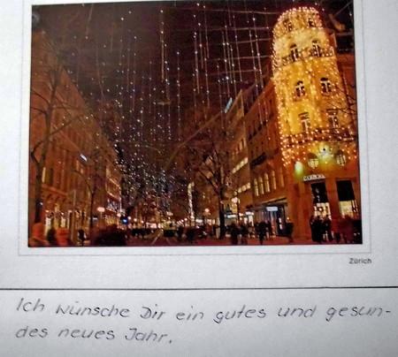 クリスマス・グリーティング・カード-01