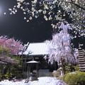 Photos: 雪月花-01