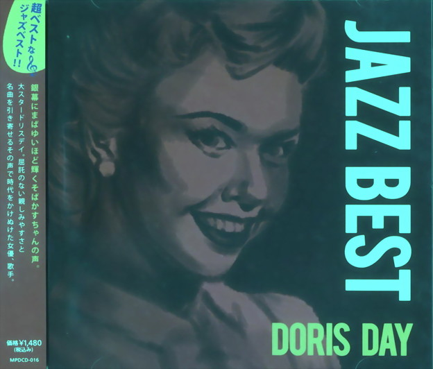 from Doris Day-01