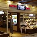 成田空港 洋膳屋