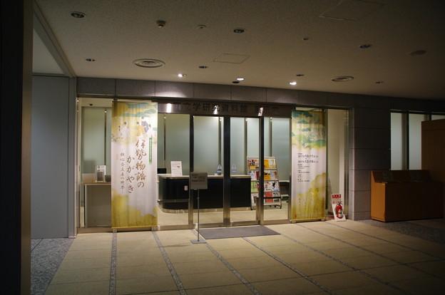国文学研究資料館展示室