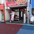 Photos: 練馬の肉そば家