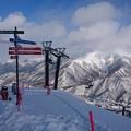 Photos: 筍山頂上