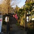 Photos: 神護寺