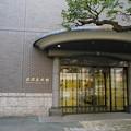 写真: 松岡美術館