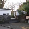 写真: 畠山記念館