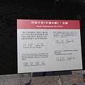 Photos: 半没潜水艇の看板