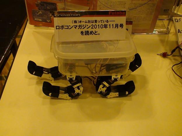 双葉のG DOGベースのロボット、こういうの好きです。