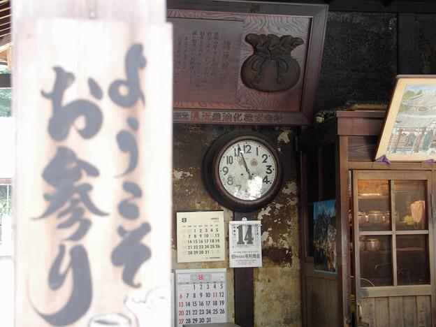 レトロ:宝山寺18