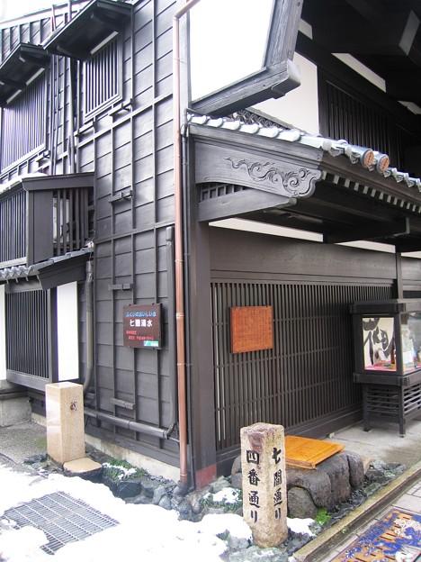 Photos: 七間通り:越前大野01