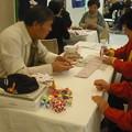 写真: 折り紙教授